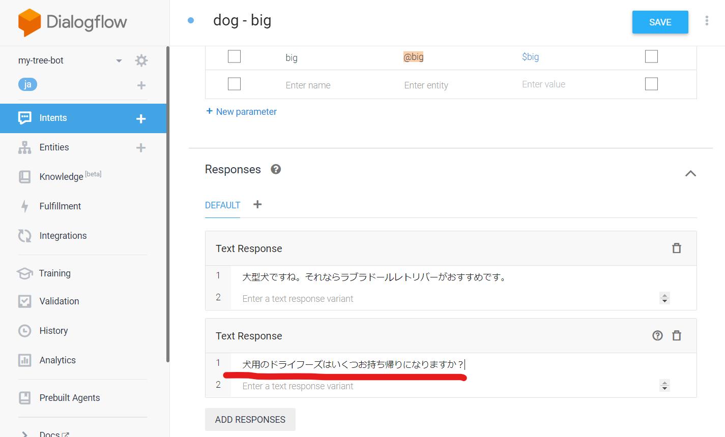 Dialogflow textresponse