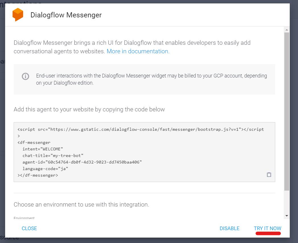 Dialogflow Integrations Messenger