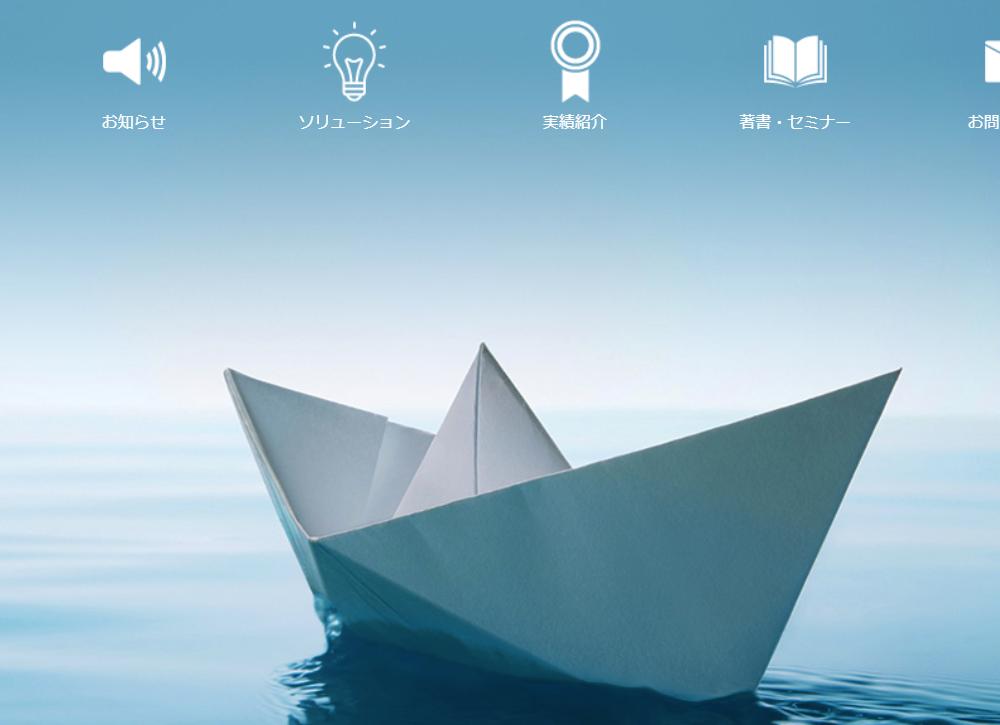 アジア太平洋マーケティング研究所様 Webデザイン実績