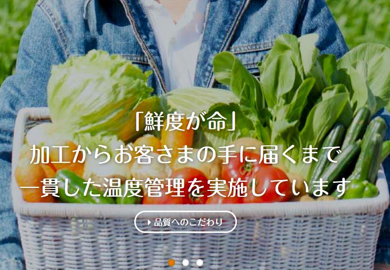 株式会社阪栄様 Webデザイン実績