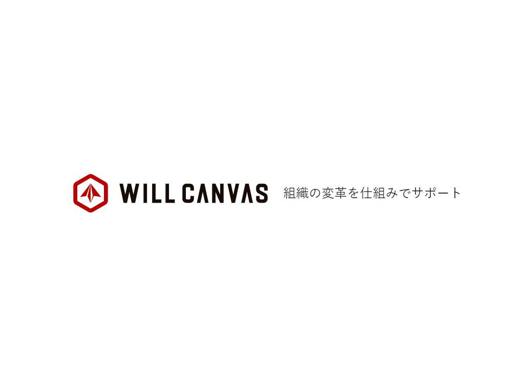 株式会社JTBコミュニケーションデザイン様 WILL CANVAS Webデザイン実績
